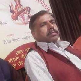 Bharat Singh Rawat Kavi