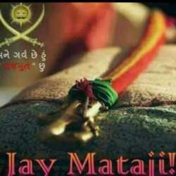 Ayushiba Jadeja
