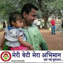 Bhavik Bid