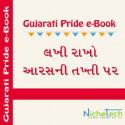 Lakhi Rakho Aaras Ni Takhti Par by Ratna Sundar Surishwarji Maharaj in Gujarati