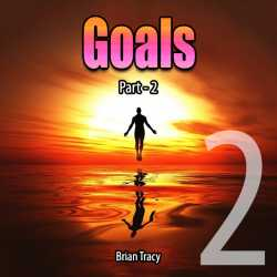 Part-2 Goals by Brian Tracy in English