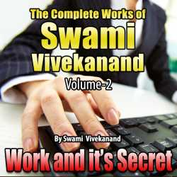 The Complete Works of Swami Vivekanand - Vol - 2 By Swami Vivekananda in