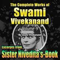 New Excerpts from Sister Nivedita's Book - The Complete Works of Swami Vivekanand - Vol - 9