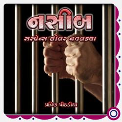 Nasib - Suspense Thriller book by Praveen Pithadiya in Gujarati