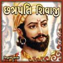 MB (Official) દ્વારા Chhatrapati Shivaji ગુજરાતીમાં
