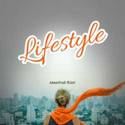 Lifestyle by Meetali in English