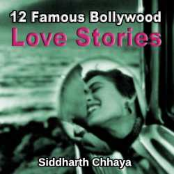 12 Famous Bollywood Love Stories by Siddharth Chhaya in English