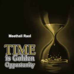 Time by Meetali Raol in English