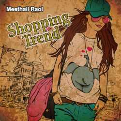 Shopping Trend by Meetali in English