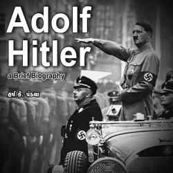 Adolf Hitler- a Brief Biography by Harsh Pandya in Gujarati