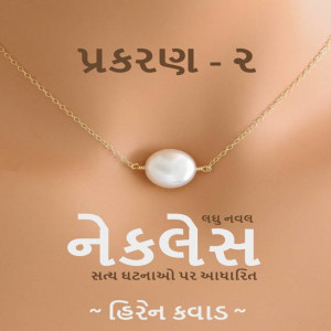 Necklace - Chapter 2 by Hiren Kavad in Gujarati