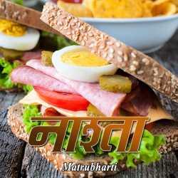 Nashta by MB (Official) in Hindi