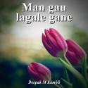 Man gau lagale gane by Dipak M Kambli in Marathi