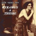 গ্রিক প্রেমের গল্প 4 - PYRAMUS   THISBE by Mrs Mallika Sarkar in Bengali}