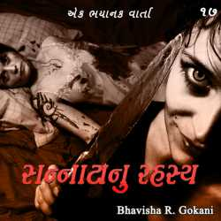 Sannatanu Rahashy - Part 17 by Bhavisha R. Gokani in Gujarati