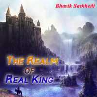 The realm of real king
