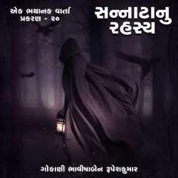 Sannatanu Rahashy - Part 20 by Bhavisha R. Gokani in Gujarati