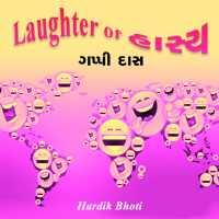 Laughter of Hasya