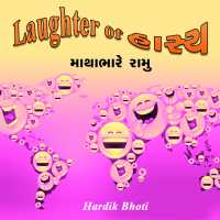 Laughter of Hasya - 2