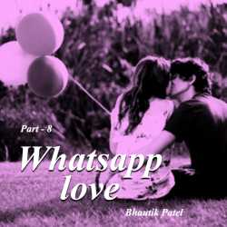 Whats App Love - 8 by bhautik patel in Gujarati