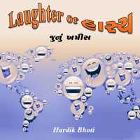 Laughter of Hasya - 3
