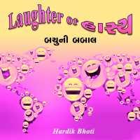 Laughter of Hasya - 4