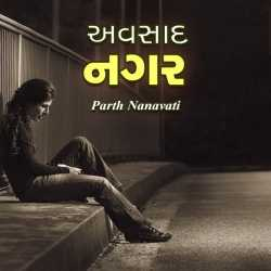Avarsad Nagar by Parth Nanavati in Gujarati