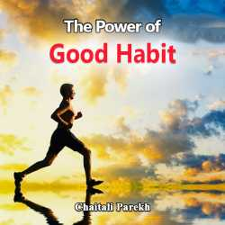 The Power of Good Habit by Chaitali Parekh in Hindi