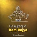 No laughing in Ram Rajya by Devdutt Pattanaik in English