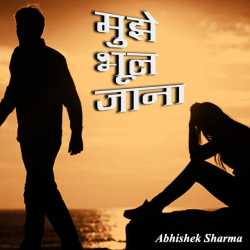 Mujhe bhul jana by Abhishek Sharma in Hindi