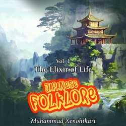 Japanese Folklore by Muhammad Xenohikari in English