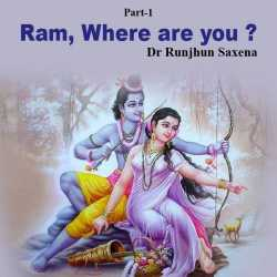 Ram, Where are you by Dr Runjhun Saxena in English