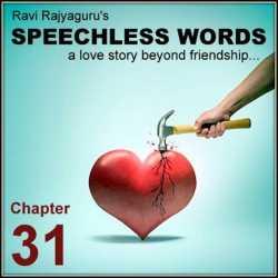 Speechless Words - 31 by Ravi Rajyaguru in Gujarati