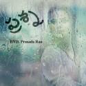 ప్రశ్న by BVD.PRASADARAO in Telugu