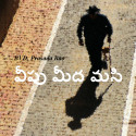 On the back by BVD.PRASADARAO in Telugu