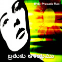 Life is the hope by BVD.PRASADARAO in Telugu