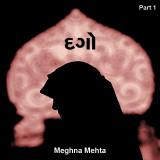 દગો...  દ્વારા Meghna mehta in Gujarati