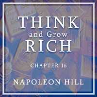 Think and grow rich - 16