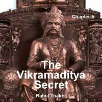 The Vikramaditya Secret - Chapter 5