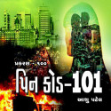 Pincode - 101 - 100 by Aashu Patel in Gujarati