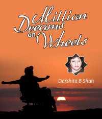 Million Dreams on Wheels