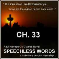 Speechless Words CH. 33