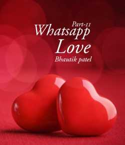 whatsapp love - 11 by bhautik patel in Gujarati