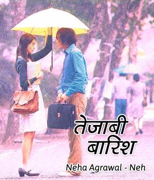 तेजाबी बारिश बुक Neha Agarwal Nishabd द्वारा प्रकाशित हिंदी में