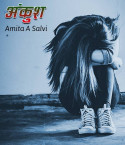 Ankush by Amita a. Salvi in Marathi