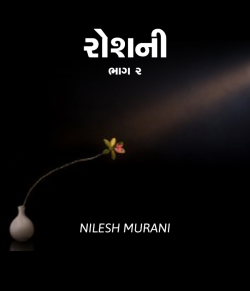 Roshani - 2 by NILESH MURANI in Gujarati