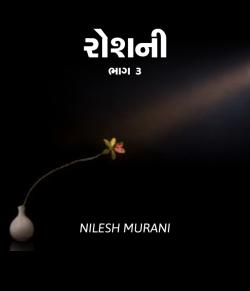 Roshani - 3 by NILESH MURANI in Gujarati