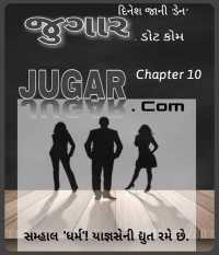 Jugar.com - 10