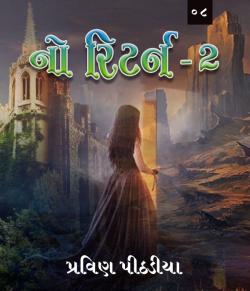 No return - 2 part - 8 by Praveen Pithadiya in Gujarati