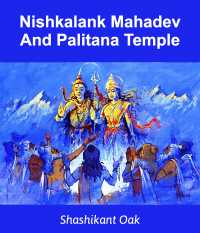 Nishkalank Mahadev And Palitana Temple